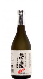 Mutemuka Japanese Sake