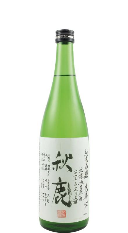 Akishika Okarakuchi Sake