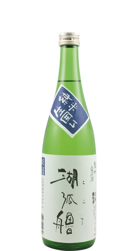 Ota Kokoro Sake