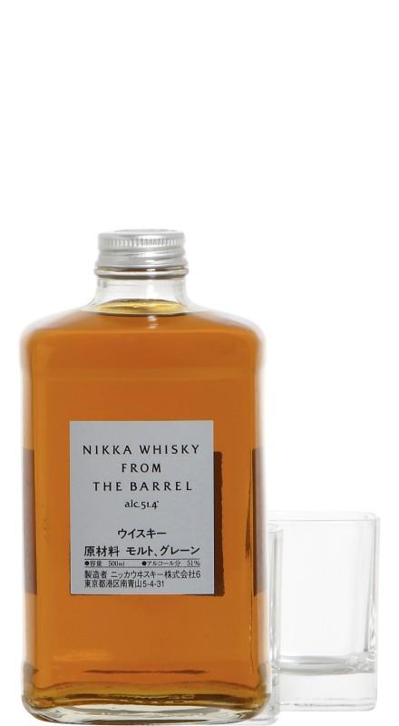 Nikka From The Barrel Cof. 2 Shot Evolution 2017 Blended Whisky