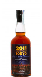 Kawasaki 1982 Japanese Single Grain Whisky