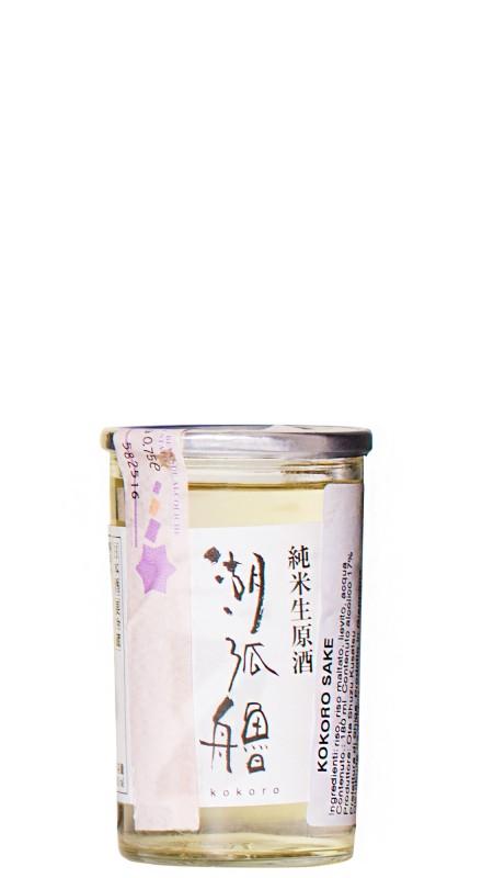 Ota Shuzo Kokoro Cup Sake